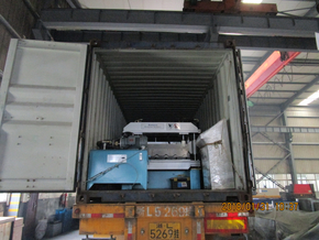 Step Tile Roll Forming Machine Delivery to Dominican