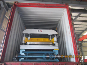 Delivery of Zhongyuan RN35/100 roll forming machine on August 02,2019